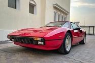DT: 1985 Ferrari 308 GTS Quattrovalvole Euro