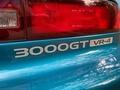 34k-Mile 1991 Mitsubishi 3000GT VR-4